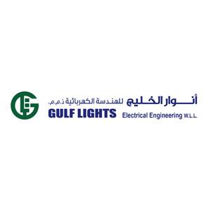 Gulf-lights