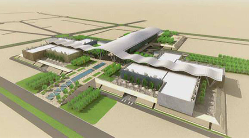 Qatar Science Technology Park