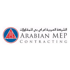 arabianmep-logo