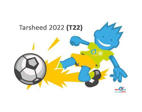tarsheed-2022-img